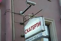 Магазин «Русский лен»