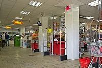 Супермаркет «Бибирево-84»
